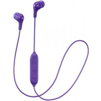 Беспроводные наушники JVC Gumy Wireless Violet (HA-FX9BT-V)