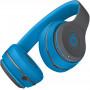 Беспроводные наушники Beats Solo Wireless Flash Blue